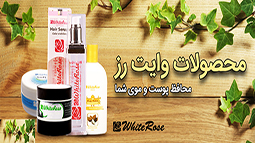 White Rose Products